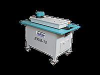 Фальцепрокатный станок EKM 12 4.1
