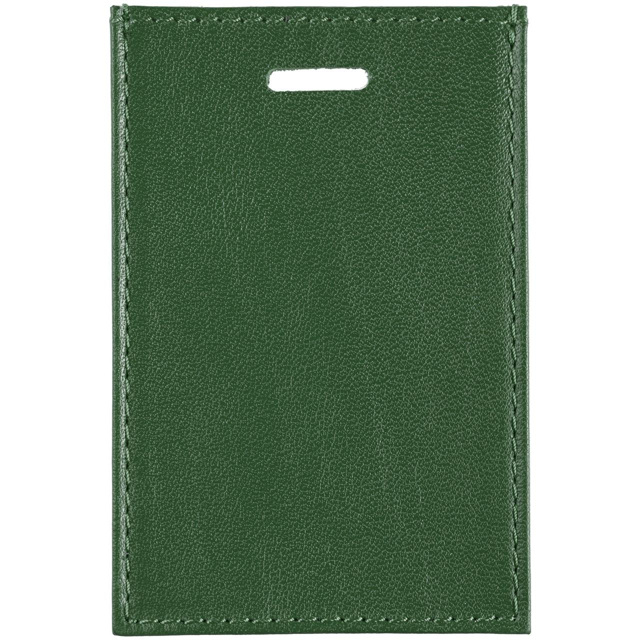 Чехол для карточки Apache, зеленый (артикул 7199.90)