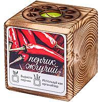Набор для выращивания с органайзером «Экокуб Burn», перчик (артикул 10608.11)