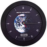 Часы настенные Vivid Large, черные (артикул 5590.30)