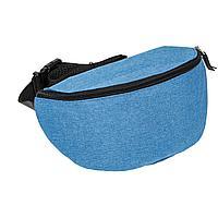 Поясная сумка Unit Handy Dandy, синяя (артикул 11324.45)