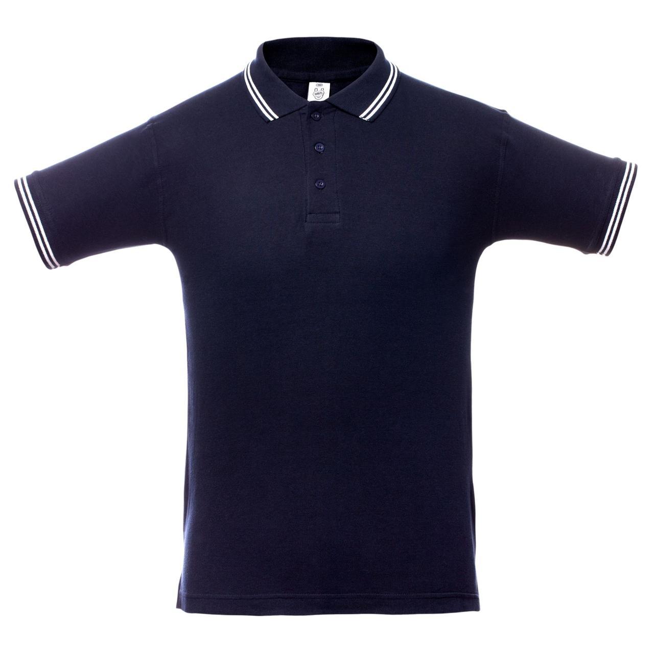 Рубашка поло Virma Stripes, темно-синяя (артикул 1253.40)