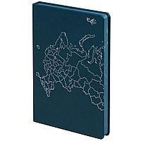 Ежедневник «Открывая Россию», синий (артикул 4603.44)