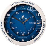 Часы настенные, круглые (артикул 8010.03)