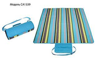 Пледы для пикника на заказ (артикул 8373.20)