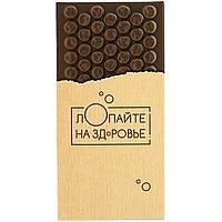 Шоколад «Лопайте на здоровье» (артикул 108881)