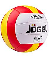 Волейбольный мяч Active, красный с желтым (артикул 16028.58)