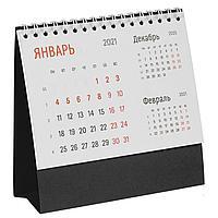Календарь настольный Nettuno, черный (артикул 21021.30)