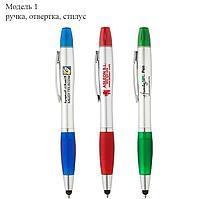 Многофункциональные ручки (артикул 8201.89)