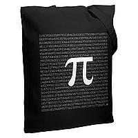 Холщовая сумка «Почти полный Пи», черная (артикул 70314.30)
