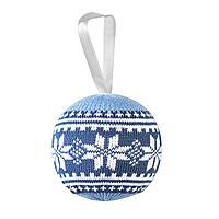 Шар новогодний «Скандик», синий (индиго) с голубым (артикул 5907.40)