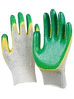 Перчатки ХБ с Двойным Латексным обливом.