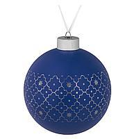 Елочный шар Chain, 10 см, синий (артикул 7170.40)