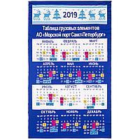 Календарь вязаный Lunario (артикул 8810.89)