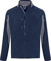 Куртка мужская Nordic темно-синяя (артикул 55500318)