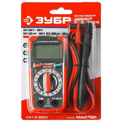 Мультиметр цифровой  MX-804 ЗУБР, фото 2