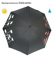 Зонты с печатью Color Print (артикул 8225.13)