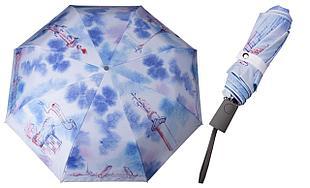 Зонты складные Unit Plus (артикул 8225.14)