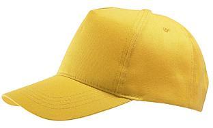 Бейсболка Buzz, желтая (артикул 6536.80)