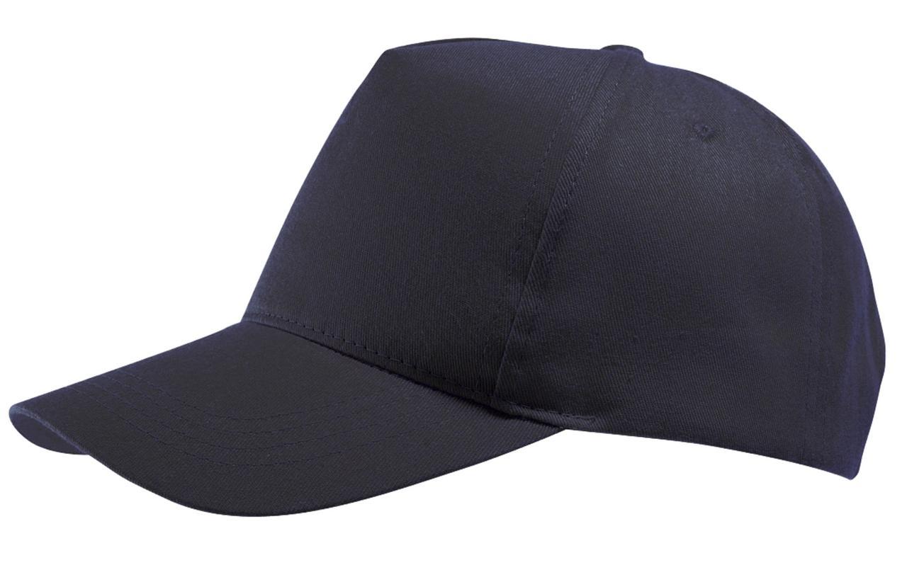 Бейсболка Buzz, темно-синяя (артикул 6536.40)