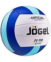 Волейбольный мяч Active, синий с мятным (артикул 16028.94)