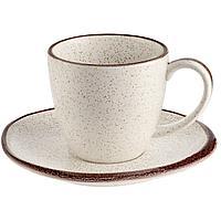 Чайная пара Grainy (артикул 11062.01)
