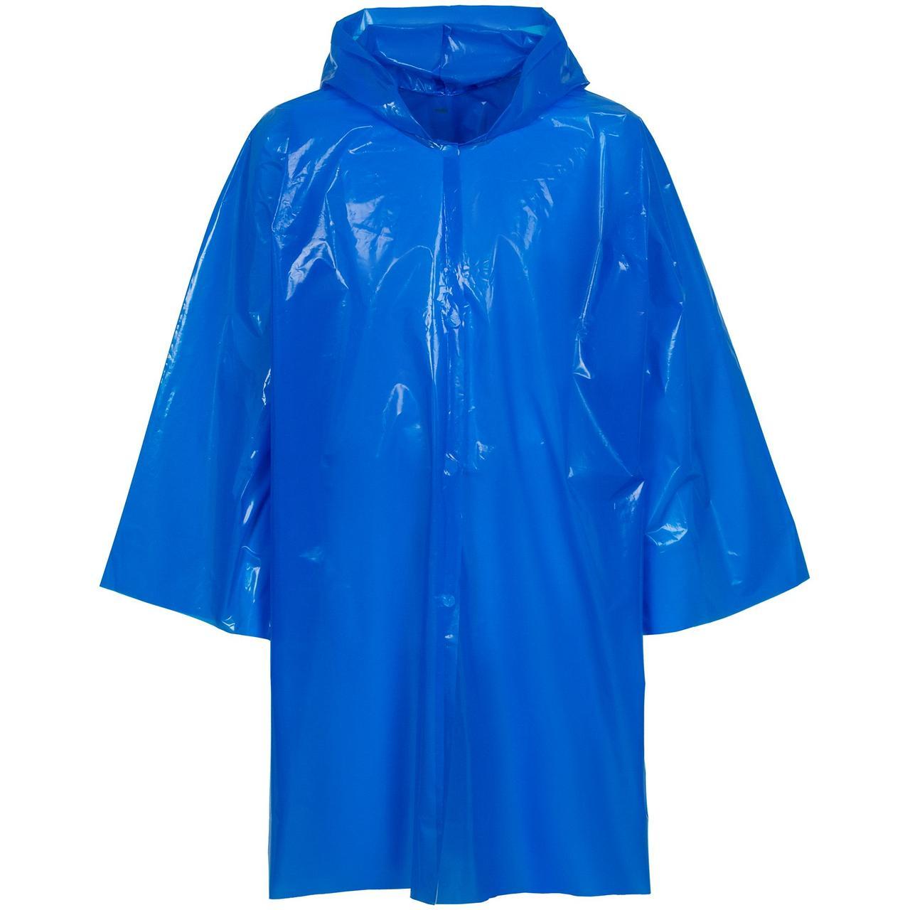 Дождевик-плащ CloudTime, синий (артикул 11876.40)