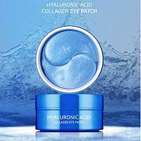 ARONYX Hyaluronic Collagen Eye Patch [Medi Flower]