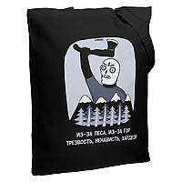 Холщовая сумка «Хардкор», черная (артикул 70178.30)
