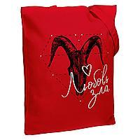 Холщовая сумка «Любовь зла», красная (артикул 70723.50)