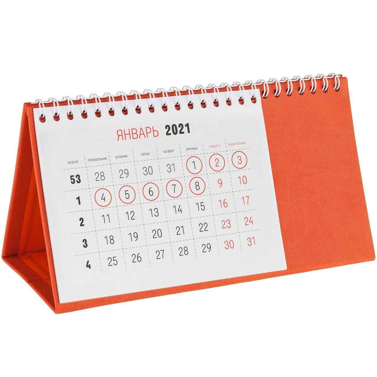 Календарь настольный Brand, оранжевый (артикул 2808.20)