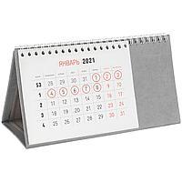 Календарь настольный Brand, серый (артикул 2808.10)