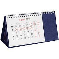 Календарь настольный Brand, синий (артикул 2808.40)