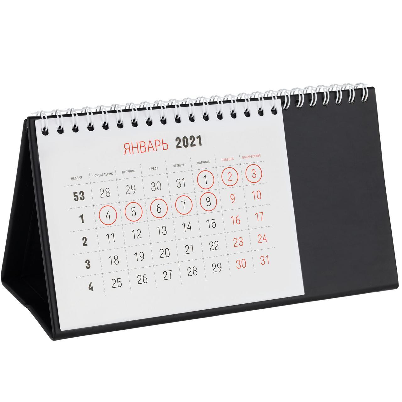 Календарь настольный Brand, черный (артикул 2808.30)