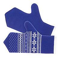 Варежки «Скандик», синие (василек) (артикул 2209.44), фото 1