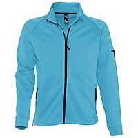 Куртка флисовая мужская New Look Men 250, бирюзовая (артикул 6091.49)