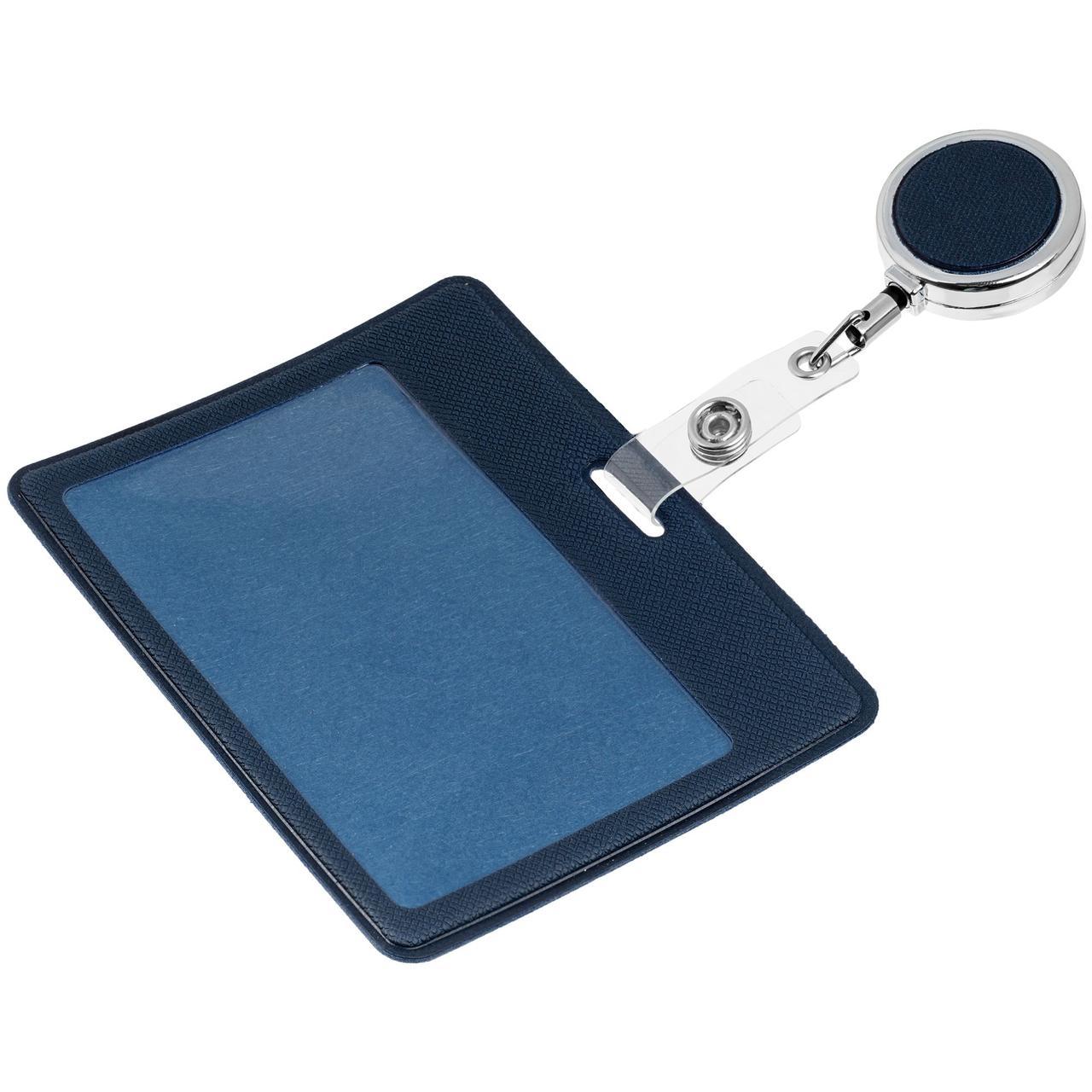 Чехол для карточки с ретрактором Devon, синий (артикул 11645.40)