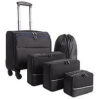 Набор inTravel: чемодан и сумки (артикул 7580.30)