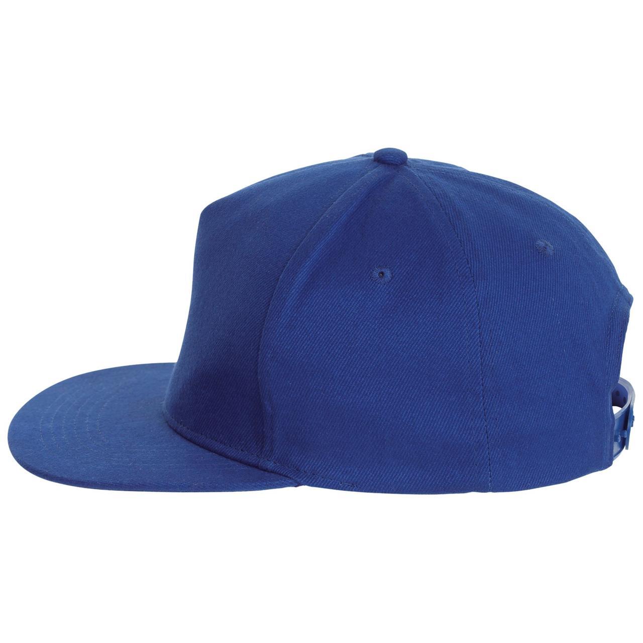 Бейсболка Sonic, ярко-синяя (артикул 01661241TUN)