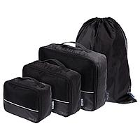 Дорожный набор сумок noJumble 4 в 1, черный (артикул 3503.30)