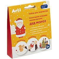 Набор для творчества «Новогодние игрушки. Дед Мороз» (артикул 12842.02)