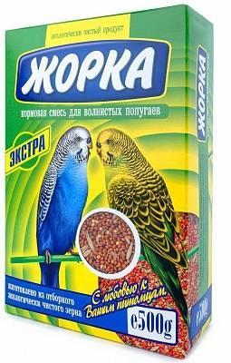 Жорка для волнистых попугаев, экстра, уп. 500гр.