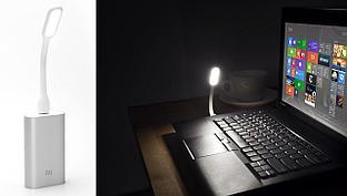 Мини светильники (артикул 8701.05)