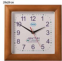 Часы настенные в деревянном корпусе (артикул 8010.06)