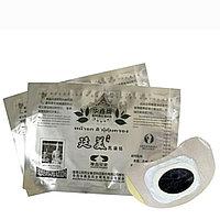 """Пластырь от мастопатии HuaXin Breast Plaster, торговой марки """"Bang De Li"""""""