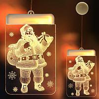 Новогодние украшения со светящимся логотипом (артикул 8073.06)