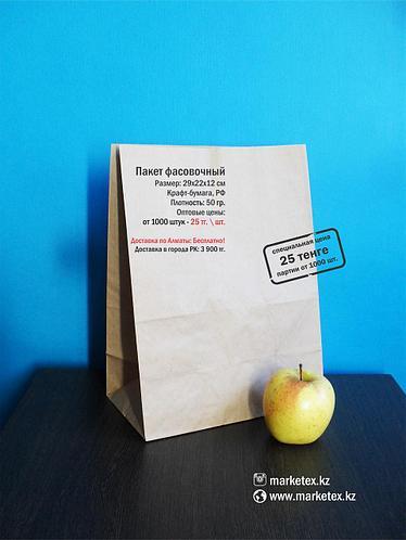 Пакет фасовочный (плотность 50 гр.)
