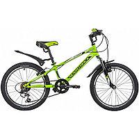 """Велосипед Novatrack Extreme 20"""" - 2020"""