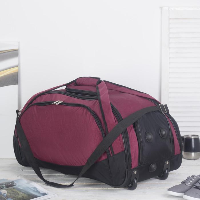 Сумка дорожная на колёсах, отдел на молнии, 3 наружных кармана, карман для обуви, цвет бордовый