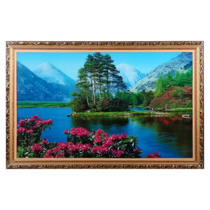 """Световая картина """"Горная река"""" 120*78 см"""